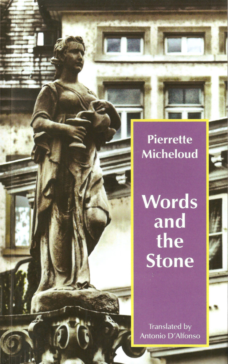 words and the stone