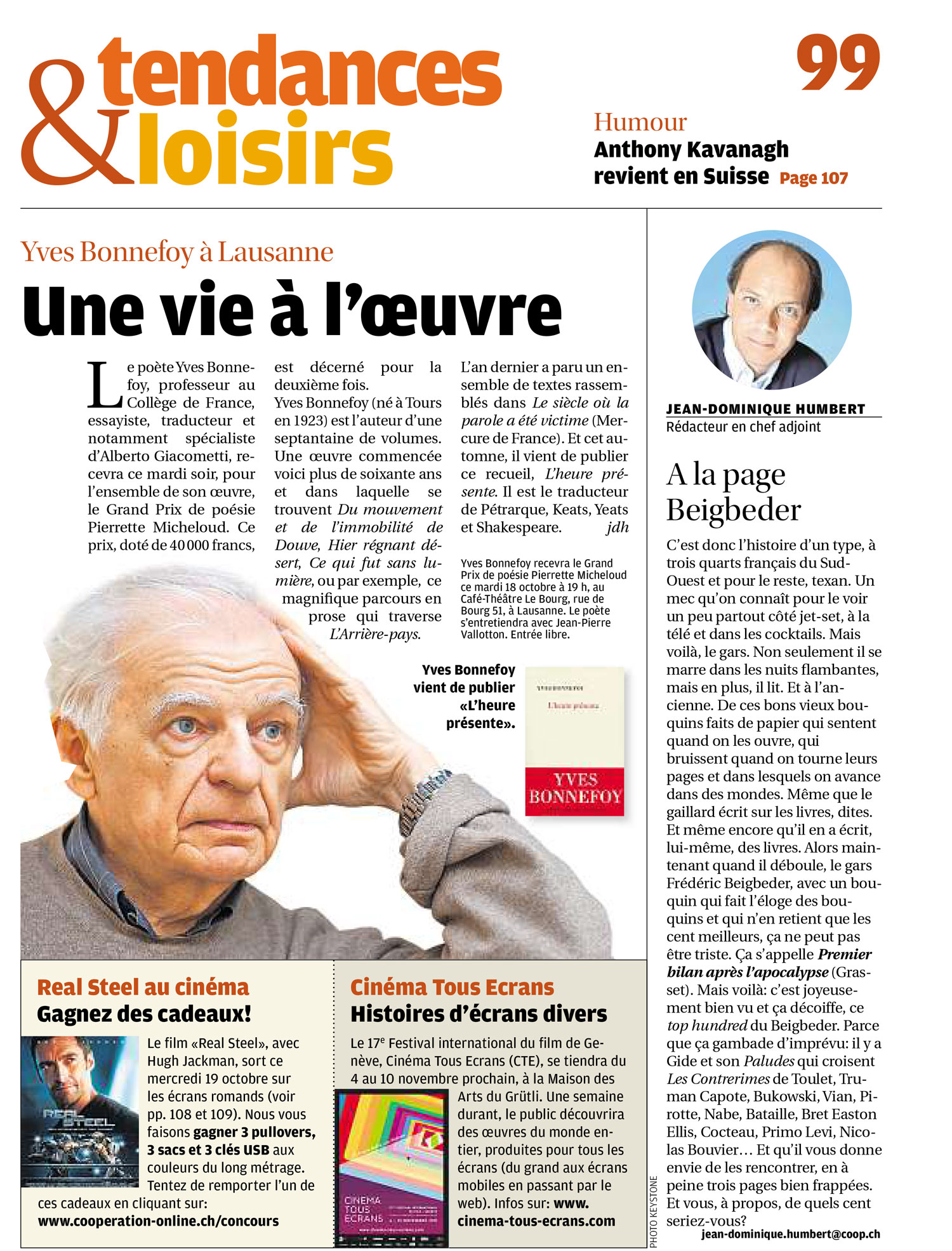 Article Coopération